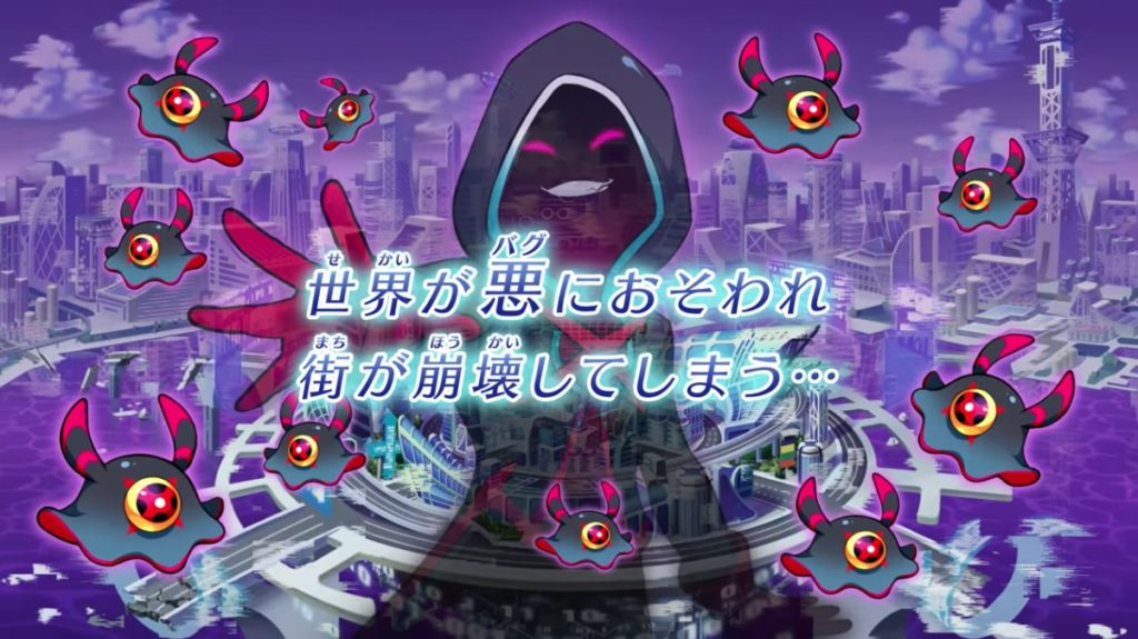 qureo-世界観-キャラクター1