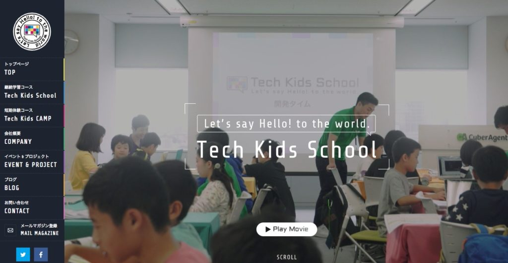 tech-kids-school-トップページ