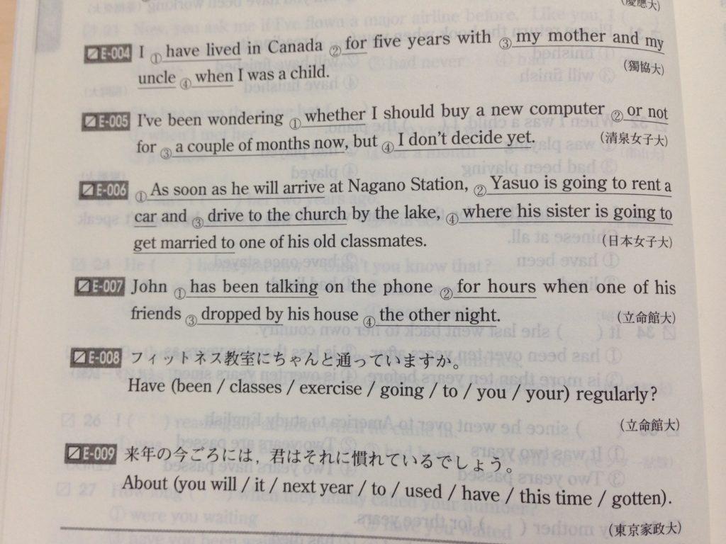 頻出英文法・語法問題1000-問題Extra