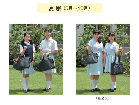 頌栄女子の制服4
