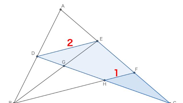 神奈川県公立高校入試-数学-問3(イ)の解説1