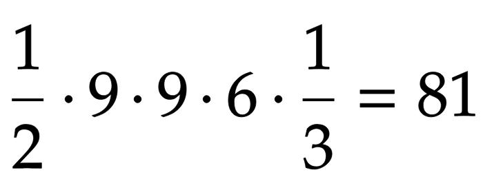 2019年東京都立高校入試、数学第5問・問2の解説4