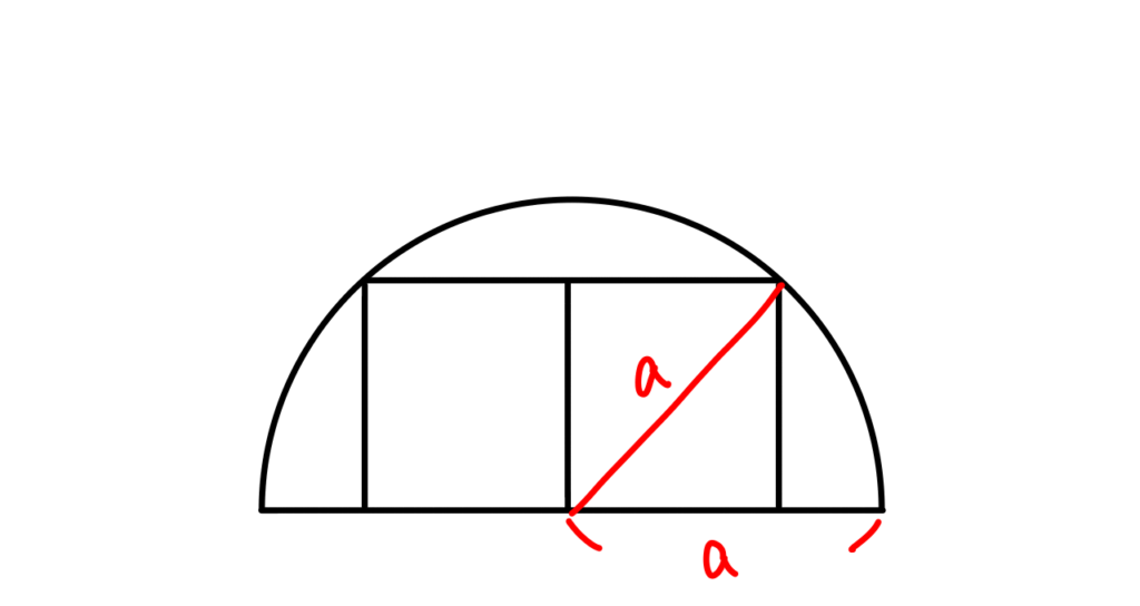 twitter-math-semicircle-two-squares-answer1