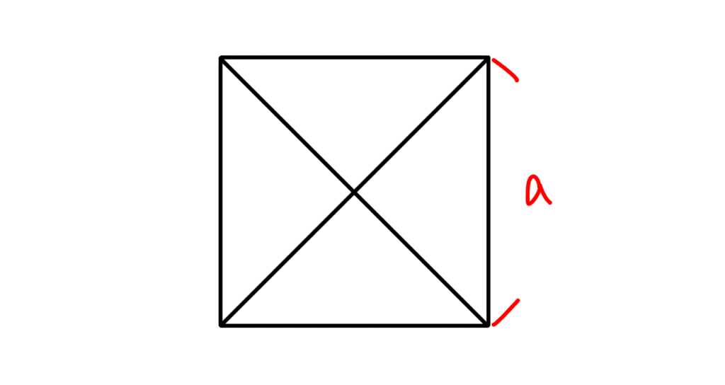 twitter-math-semicircle-two-squares-answer2