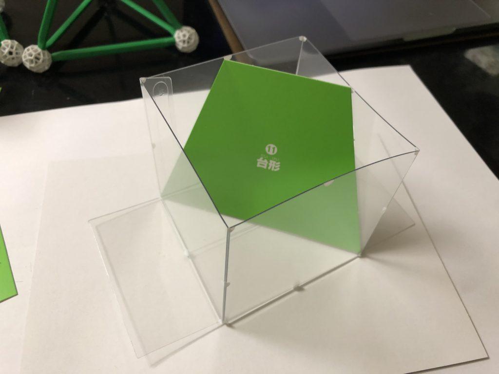 受験脳を作る、立方体の切断の攻略、台形