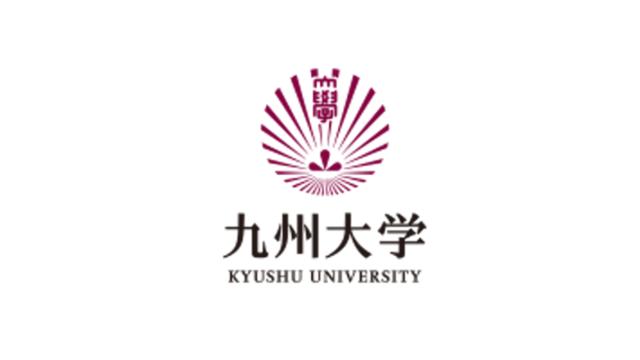 共通テスト、英語民間試験に対する九州大の対応(随時更新)、アイキャッチ