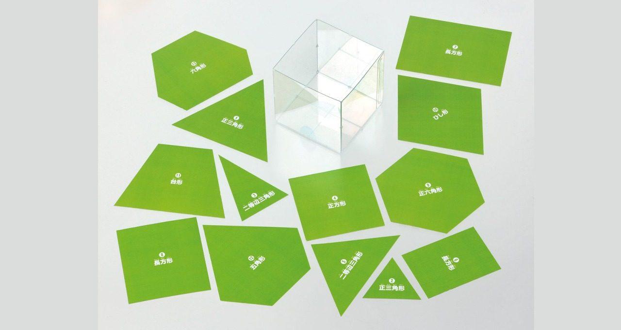 立体図形、空間図形を学習するのに便利な教材まとめ、アイキャッチ